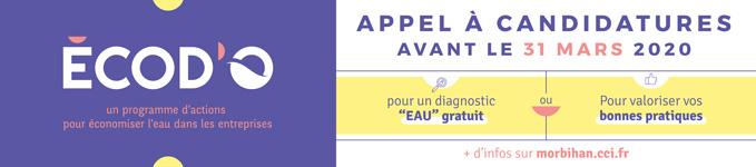 Ecodo_Appel à candidatures